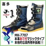 ������ ��¿ ȾĹ�������� ��� �����եƥ�����֡��� MK-7707 �ͥ��ӡ�