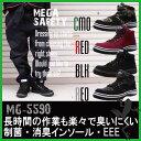 安全靴 スニーカー 激安 MG-5590 【4E 破格 SA...