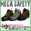 ハイパーV 喜多 MEGAX Safety メガックスセーフティー MV-5910 激安【3E 破格 SALE 作業靴 消臭 制菌 白菌加工 鋼先芯入り 軽量 メンズ シューズ】【9000円以上送料無料】