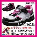 ローラーシューズ キッズジュニア スニーカー SHOCK SW011 ブラック ピンク ホワイト 19.0cm 20.0cm 21.0cm 22.0cm 23.0cm 24.0cm【子供用 子ども こども 靴】