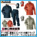 【マック】レインスーツ 上下セット AS-5300 ライジン...