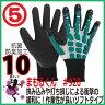 手甲保護手袋 丸五 まもるくん #920(ソフトタイプ) 挟み込み事故を軽減する手袋 10双セット 日本製【送料無料】
