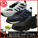 安全靴 丸五 マジカルセーフティー / #600 ブラック×ホワイト / ブラック / ネイビー スニーカー安全靴 女性サイズ対応