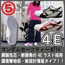 安全靴 丸五 マンダムセーフティー / #714 ブラック / レッド 軽量安全靴 スニーカー安全靴 24.5 25.0 25.5 26.0 27.0 28.0【女性サイズ対応】