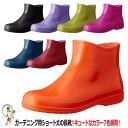 ショート長靴福山ゴムマイガーデン#3 ビニールショート丈長靴 女性(婦人用)【レディースレインブーツラバーブーツレインシューズガーデニング雨具軽量オフィス】