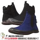 ハイカット作業靴 親方寅さん #28 福山ゴム工業 22.5cm-29.0cm 小さいサイズ メンズ レディース