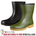 楽天かえるかも耐油長靴 丸五 プロハークス#230 耐油性PVC採用長靴 ショート丈長靴 M/L/LL/XL 【男性用】