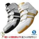 【サンダンス sundance】安全靴スニーカー GT-XX【レディース メンズ】鋼鉄製先芯入り(JIS規格S級相当)【24.5-28.0cm】