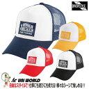 ショッピングメッシュキャップ 帽子 メッシュキャップ DIVERSTYLE メンズ レディース ハット ワークキャップ バックアジャスター付き DS-1130 DS-1140 DS-1150 DS-1160