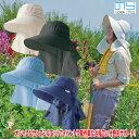 ショッピングフード 帽子 レディース ガーデニング 農業スタイル 農園フード フリフリ農園フード NS-120【ユニワールド のらスタイル おしゃれ 帽子 大き目 フード UVカット 首もと ガード】