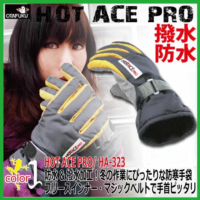自転車通勤 自転車通勤 防寒 靴 : 安全靴と作業手袋を中心に扱う ...