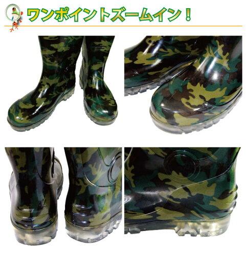 長靴タルテックスAZ-65901迷彩耐油長靴スケルトン長靴一般作業用【05P27Jan14】【RCP】【レインブーツラバーブーツレインシューズガーデニング雨具軽量OLオフィス】