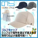 帽子 ガーデニング のらスタイル ゴルフキャップ NS-16...