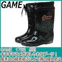 子供靴 長靴 GAME 1766 ブラック【シューズ キッズ ジュニア】【レイン】【ブーツ】【履き