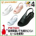 ピュアウォーカー PW7601 ナースサンダル PureWalker オフィスサンダル