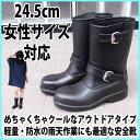 防水安全靴 力王 アクアゼロ エンジニアブーツ / AQ-Z1 ハイカット安全靴