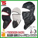 バラクラバ6WAYフェイスガード 藤和 TS DESIGN 84291 フェイスマスク「マイクロフリース素材」 ホットマスク HOT-MASK【メール便対応商品】