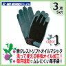 洗える豚革手袋 ユニワールド 豚クレストソフトオイルマジック LG-370 吸汗速乾豚革手袋 【お得3双セット】