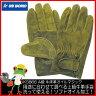革手袋 ユニワールド KS866 A級 牛床革 オイルマジック【お得3双セット】