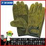 革手袋 ユニワールド KS867 A級 牛床革 内綿オイルマジック【お得3双セット】