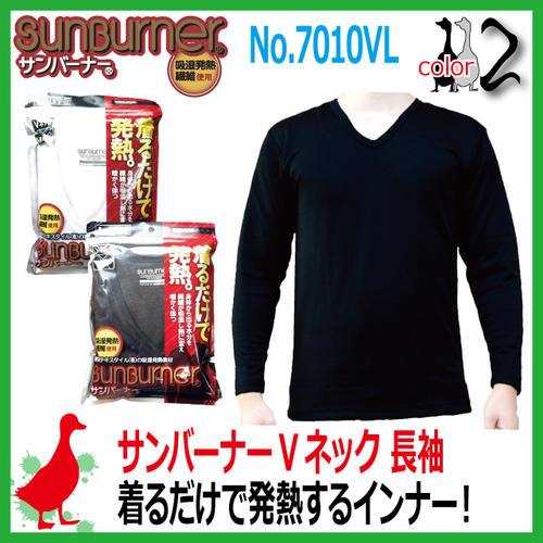 防寒発熱インナー サンバーナー Vネックシャツ...の紹介画像2