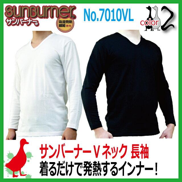 防寒発熱インナー サンバーナー Vネックシャツ...の紹介画像3