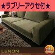 カバーリングフロアソファ【LENON】レノン 2P+オットマン[CK] [00]