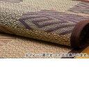 ■4.5倍ポイント■純国産 い草花ござカーペット 『五風』 ブラウン 江戸間10畳(約435×352cm)【代引不可】 [13]