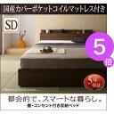 ■5倍ポイント■棚・コンセント付き収納ベッド【General】ジェネラル【国産ポケットコイルマットレ