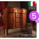 ★ポイント5倍★ヴェローナクラシック リビングキャビネット イタリア 家具 ヨーロピアン アンティー