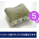 ■5倍ポイント■クッション い草 い草クッション 花柄 『フォンターナ フィット』 ブルー 約40×30cm【代引不可】 [13]