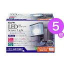 ■5倍ポイント■ELPA(エルパ) 屋外用センサーライト AC電源 8wLED 1灯 ESL-801...