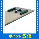 ■5倍ポイント■木製座卓 ZC-1845[21]