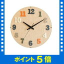 ■5倍ポイント■CHAMBRE HEMP CLOCK【MULTI】[21]