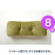 ■8倍ポイント■クッション 低反発 使用 腰当て 無地 『ルナ2 腰当』 グリーン 約42×20cm【代引不可】 [13]