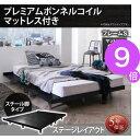 ■9倍ポイント■デザインボードベッド Stone hold ...