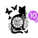 ■10倍ポイント■ウォールクロックステッカー キャットバタフライ WC-CB Wall Clock