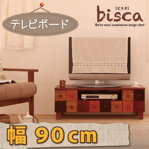 テレビ台 収納 収納家具 天然木 北欧 デザイン テレビ