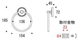 タオルハンガー・タオル掛け・タオルリング:磨きクリアー仕上げg-6g4079k0