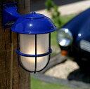 ショッピング北欧 ポーチライト 防雨型 照明 LED 485lm (60W相当) くもりガラス 照明器具 玄関 照明 玄関灯 マリンライト マリンランプ 船舶 照明 北欧 アンティーク 真鍮 青 ブルー