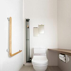 手摺 手摺り 手すり ハンドレイル ハンドレール トイレ トイレ用手すり 介護用品 浴室 立ち上がる 立ち上がり 手すり らくらく立ち上がり 手すり 屋内用 浴槽 廊下:HR-Rr8257L-700x60c0