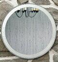 ガラスアート の 鏡 ミラー 壁掛け鏡 壁掛けミラー ウオールミラー:AaD-1r72-Q(フレームレスミラー 壁掛け 壁付け 姿見 姿見鏡 壁 お..