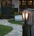 ガーデンライト 庭園灯 庭 庭園 ガーデン 室外 屋外照明 エクステリアライト 屋外ライト ライト 屋外 おしゃれ アンティーク レトロ;tUopzechSs-gl