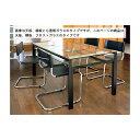 【送料無料】ハイ テーブル リビング テーブル ガラス テーブル ガラス製テーブル テーブル ガラス 黒 黒色 ブラック:HITAR-DaT-6r(天板 棚板:フロストガラス)