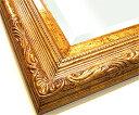 鏡・ミラー・ウォールミラー:ヘラクレス ゴールド(金箔・アンティーク仕立て) 特大サイズ