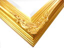 超特大の鏡・ミラー:金のルネッサンス(金箔・アンティーク仕立て)