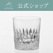 【メーカー直営店】カガミクリスタル KAGAMIロックグラスT769-2819