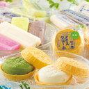 ★餅の田中屋 昔ながらのアイスキャンデー 2-1【冷凍】【同送不可】
