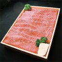 若狭牛 霜降りすき焼き肉A 400g【送料無料】和牛/牛肉【同送不可】【福井 福井県 お土産】
