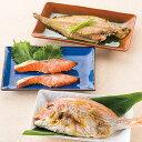 焼魚三昧 匠9-2B【冷蔵】【送料無料】【お中元ギフト】